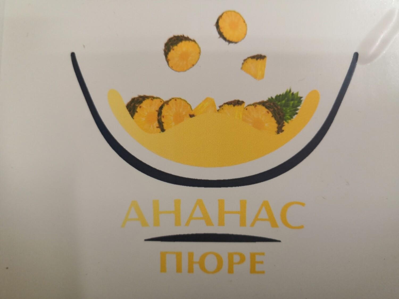 Фруктовое пюре Ананас 1 кг Агробар