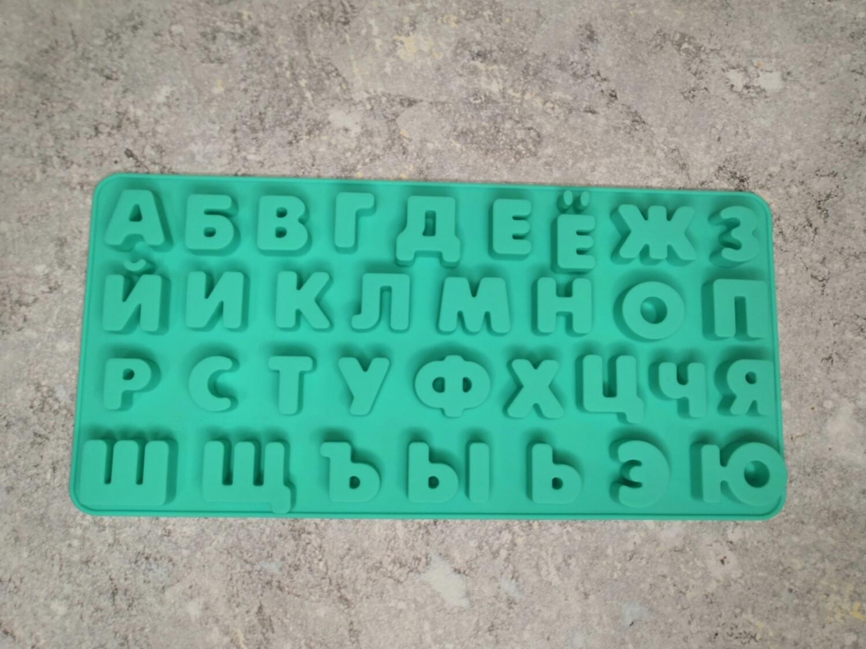 Форма Силиконовая Алфавит 24,8*12 см 33 ячейки