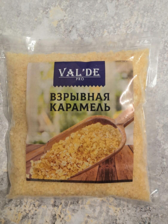 Взрывная карамель Valde 50 гр