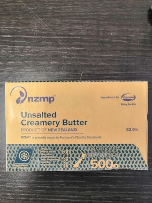 Масло сливочное NZMP 82.5% 500 гр