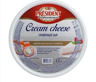 Сыр творожный сливочный President 2.2 кг