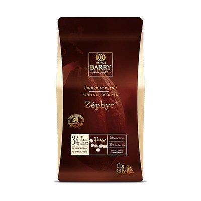 Шоколад белый Zephyr CACAO BARRY 34%  Франция