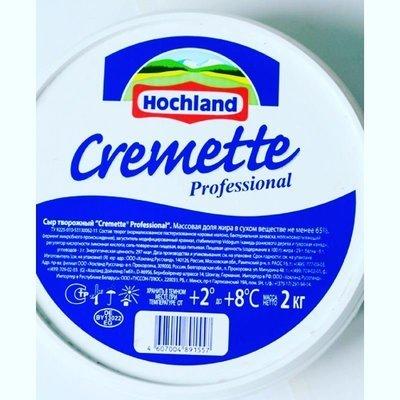 Сыр Hochland CREMETTE 2 кг