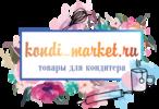 kondi-market