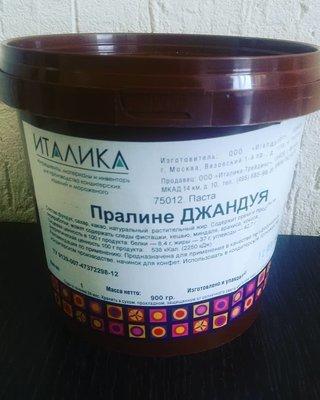 Пралине Джандуя фундук Ведро 0.9 кг