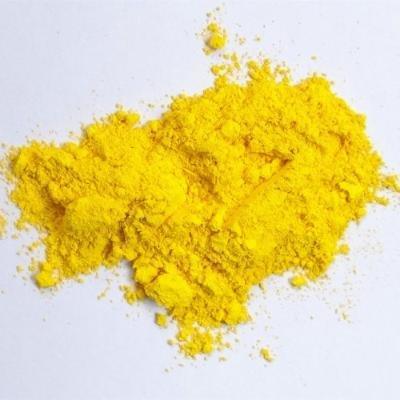 Краситель сухой водорастворимый желтый 10 гр