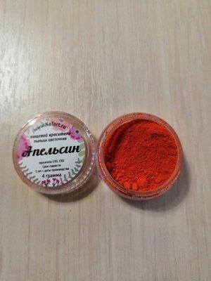 """Цветочная пыльца """"Апельсин"""" 4 г"""