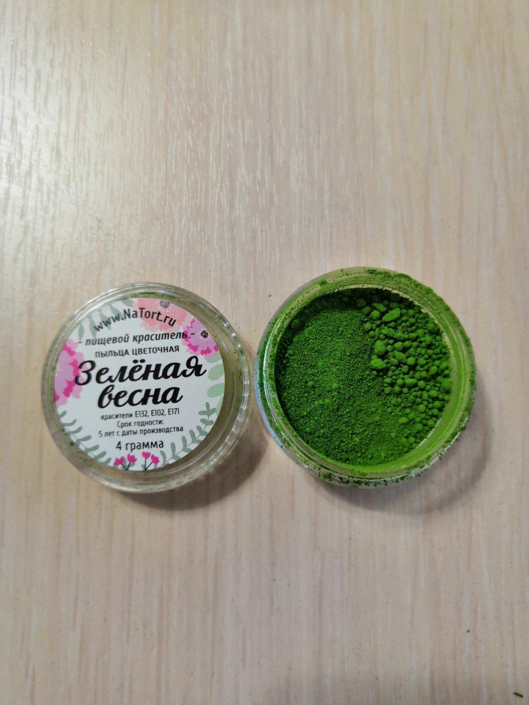 """Цветочная пыльца """"Зеленая весна"""" 4 г"""