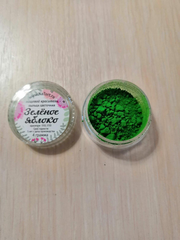 "Цветочная пыльца ""Зеленое яблоко"" 4 г"