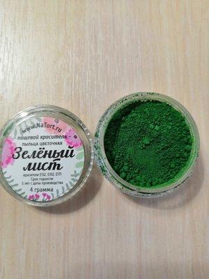 """Цветочная пыльца """"Зеленый лист"""" 4 г"""