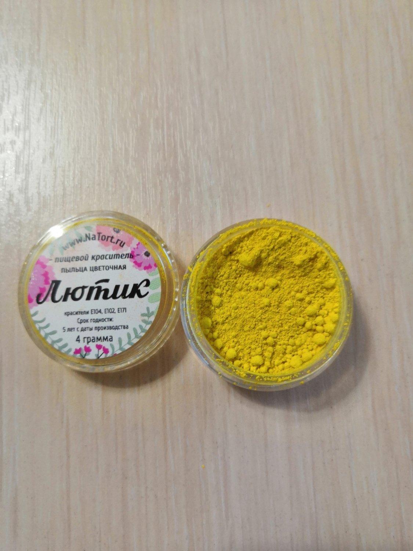 """Цветочная пыльца """"Лютик"""" 4 г"""