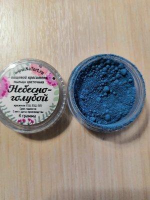 "Цветочная пыльца ""Небесно голубой"" 4 г"