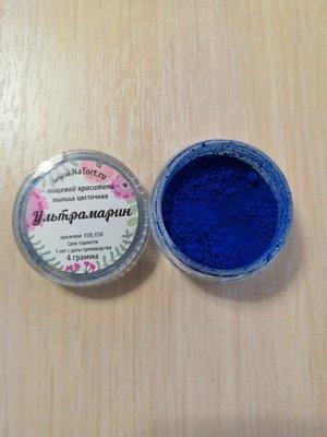 """Цветочная пыльца """"Ультрамарин"""" 4 г"""