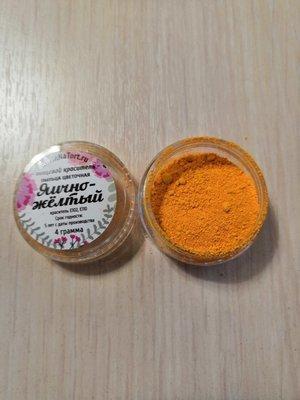"""Цветочная пыльца """"Яично-желтый"""" 4 г"""