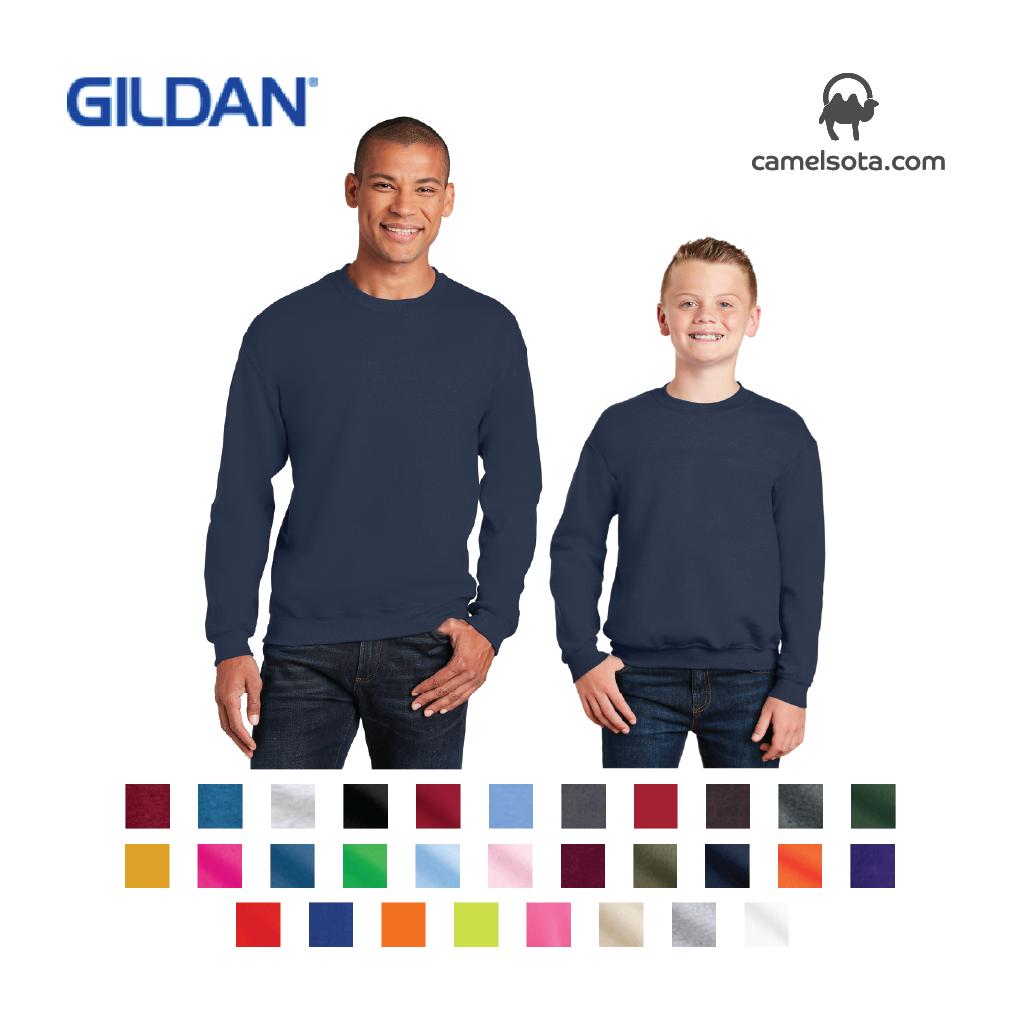 Custom Gildan - Heavy Blend Crewneck Sweatshirt