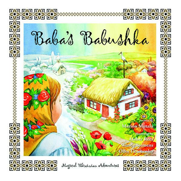 Baba's Babushka: Magical Ukrainian Adventures