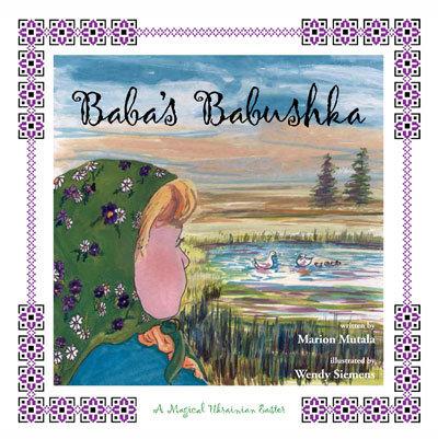 Baba's Babushka: Easter: A Magical Ukrainian Easter
