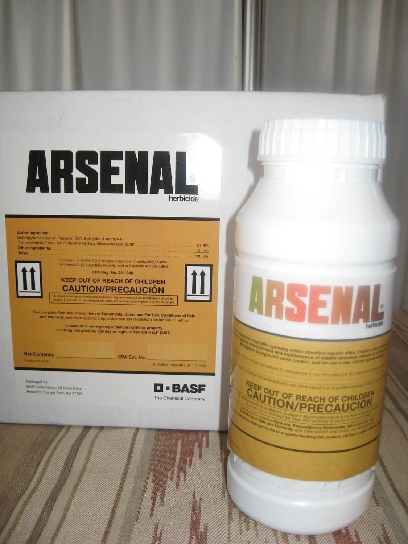 ARSENAL HERBICIDE Non Select  W/Aquatic Label