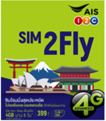 SIM 2 FLY - DATA ONLY SIM CARD for Asian countries