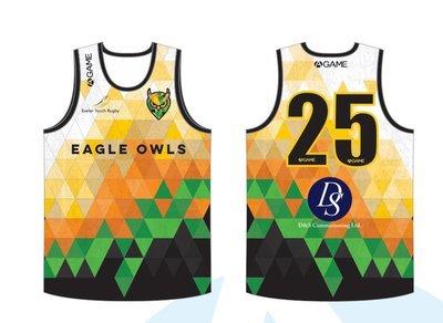 Eagle Owls Men's Vest - Pick up only