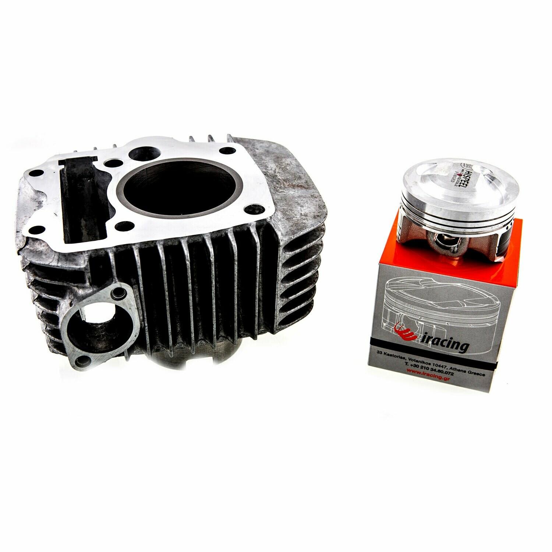 ΚΥΛΙΝΔΡΟΠΙΣΤΟΝΟ HONDA INNOVA 125  56~57~59.00mm Cylinder Piston Forged High Compression iRacing.