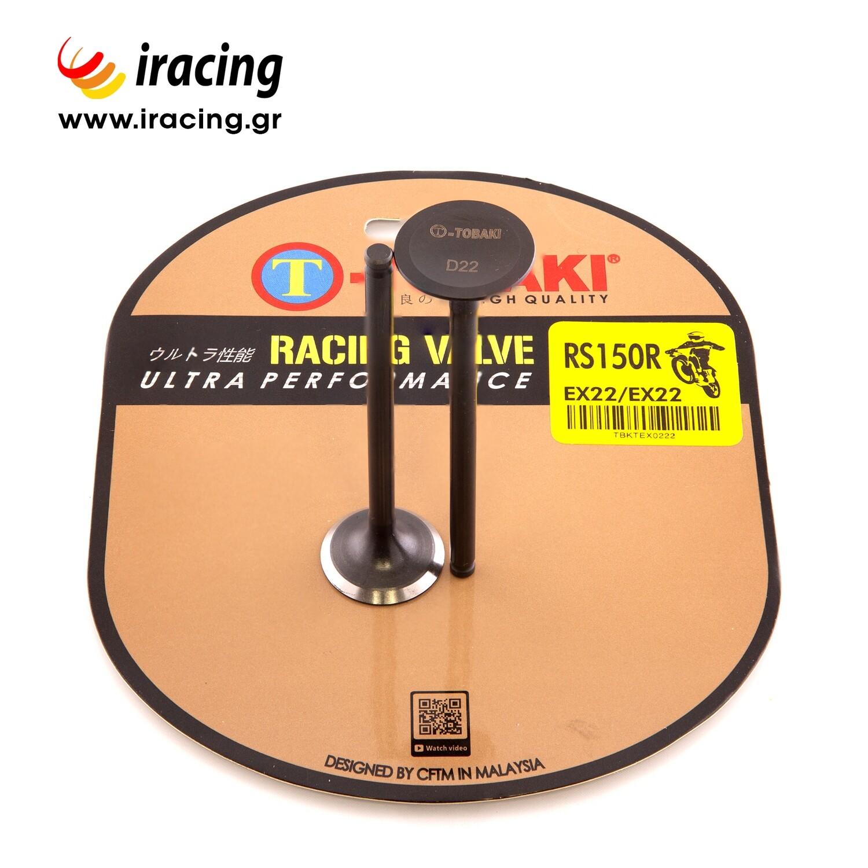 ΒΑΛΒΙΔΕΣ HONDA ASTREA GRAND EX5 28-24.00mm RACING