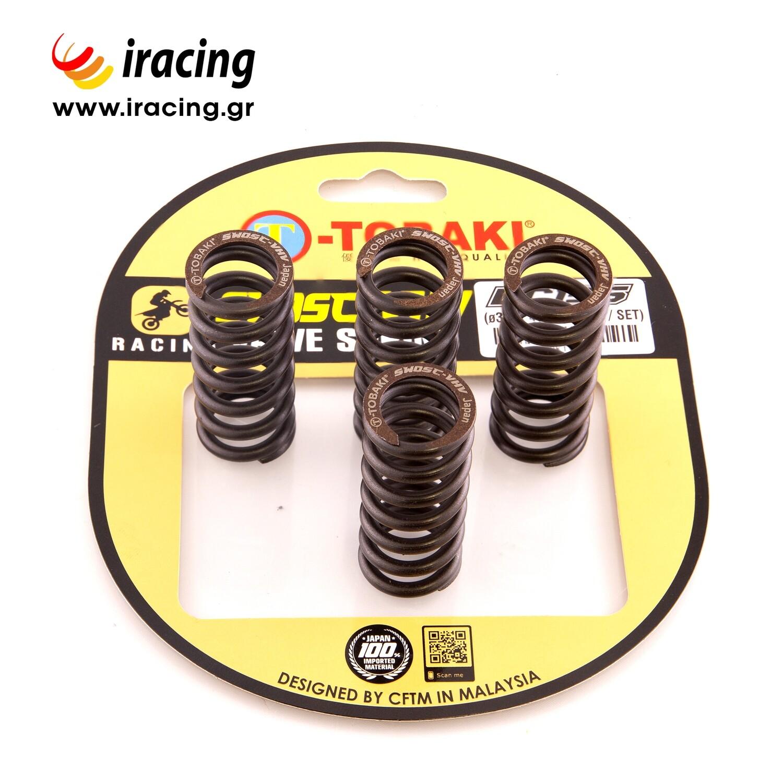 Cutch Spring RS150R (2,9 x 27,6L) (4PCS / SET)