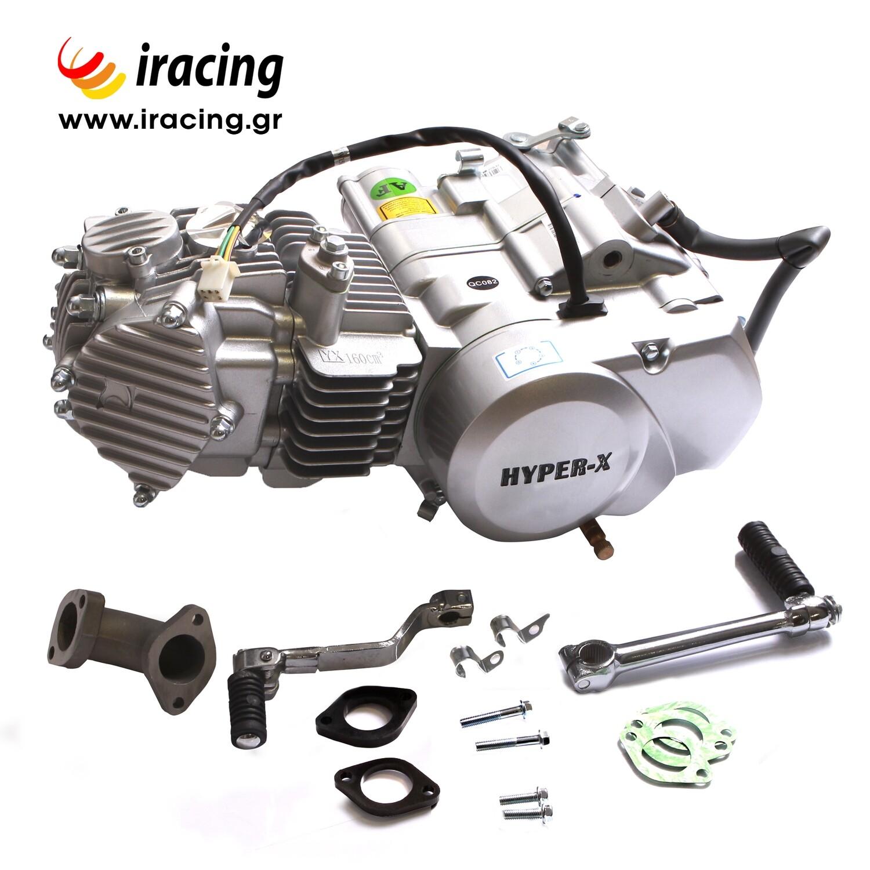 ΚΙΝΗΤΗΡΑΣ MONSTER KSR YX RACING ENGINE  HYPER X 160cc 1P60FMK