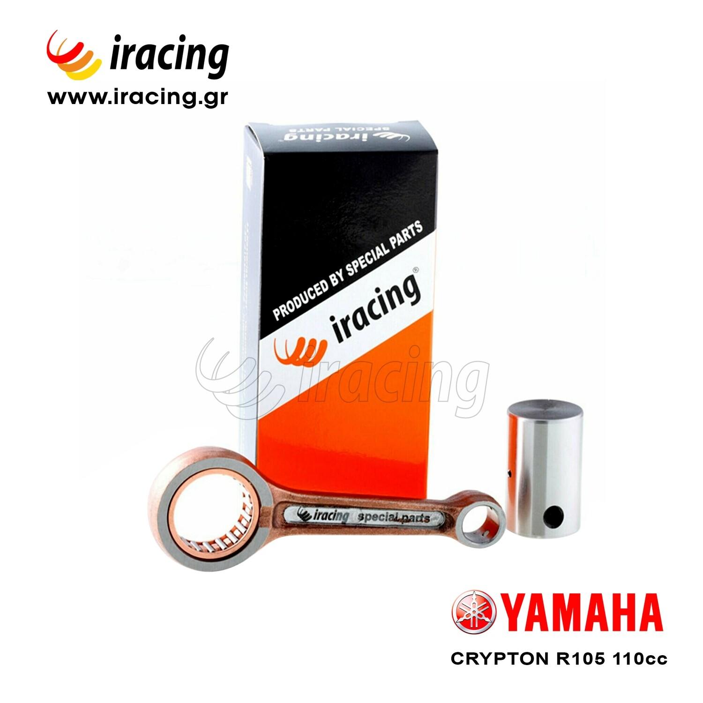 ΜΠΙΕΛΑ YAMAHA CRYPTON R105 110cc 4ST 5TN Con Rod Tough iRacing.