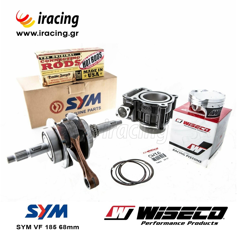 ΚΥΛΙΝΔΡΟΠΙΣΤΟΝΟ SYM VF 185 68.00mm Hot Rod Wiseco Cylinder Piston Racing Kit