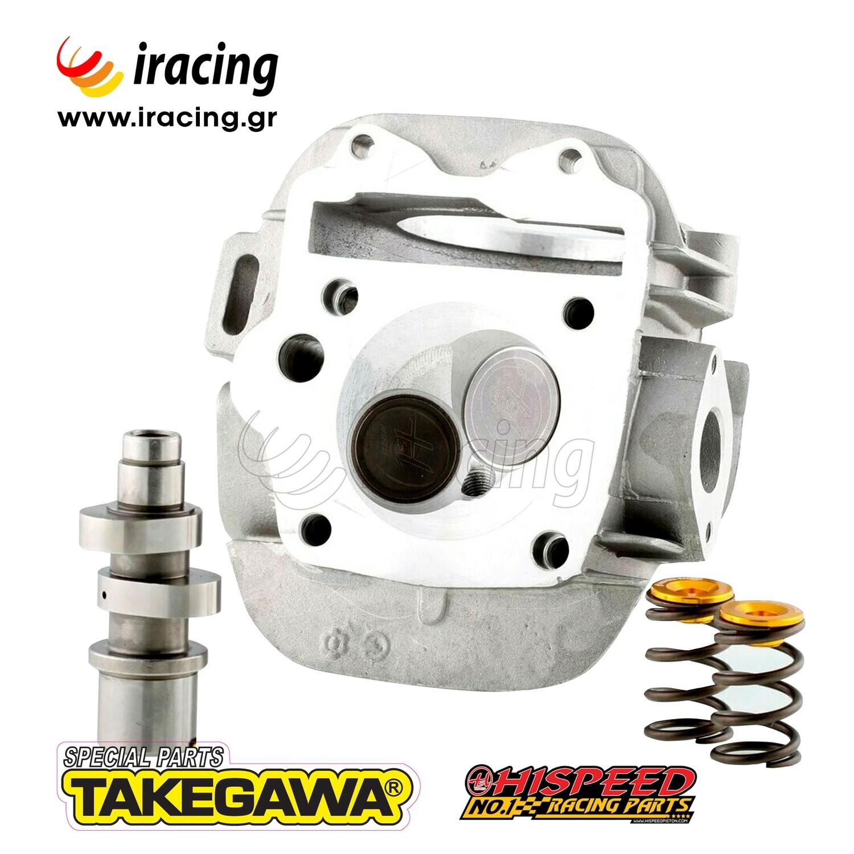 ΚΕΦΑΛΗ HONDA INNOVA 125 31.00mm~27.00mm  Cylinder Head Camshaft Valve Springs Retainers Racing Hispeed