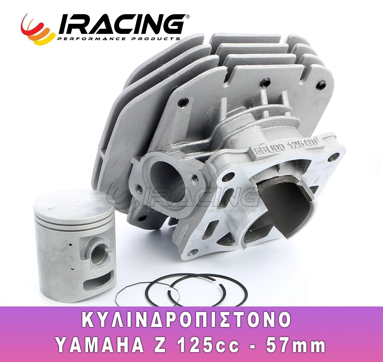 ΚΥΛΙΝΔΡΟΠΙΣΤΟΝΟ ΥAMAHA Z 125cc 57.00mm  CAST IRON iRacing
