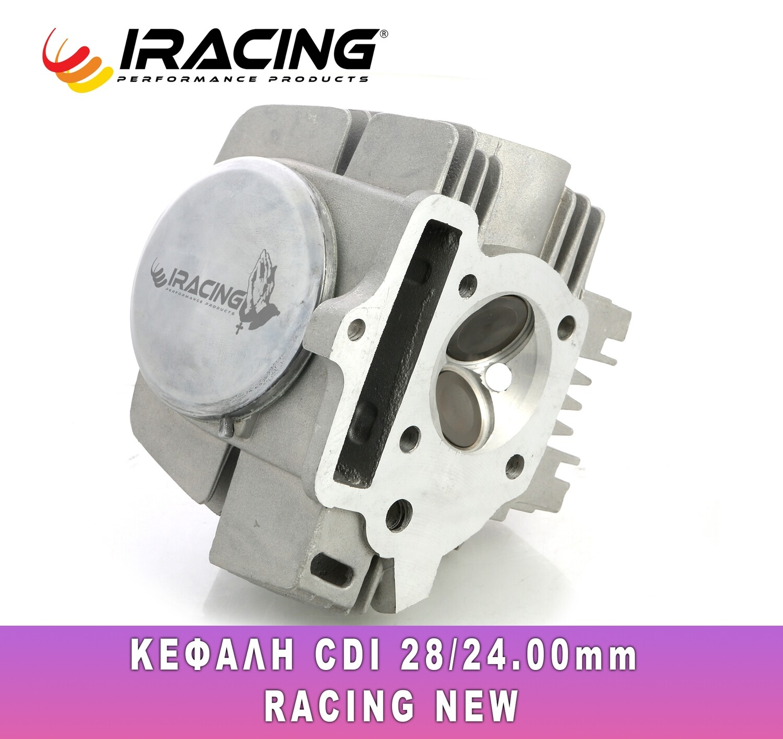 ΚΕΦΑΛΗ CDI 28/24.00mm RACING NEW