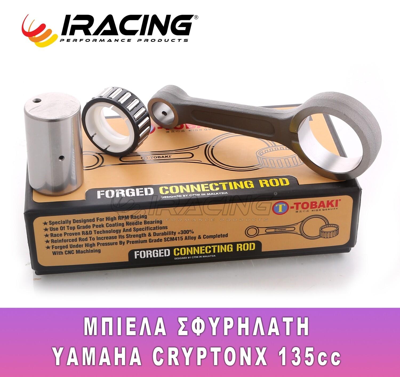 Μπιέλα σφυρήλατη CNC Racing Yamaha Crypton X 135 TOBAKI