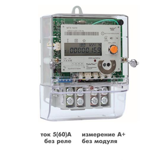 ОДНОФАЗНЫЙ MTX 1A10.DF.2Z0-CD4