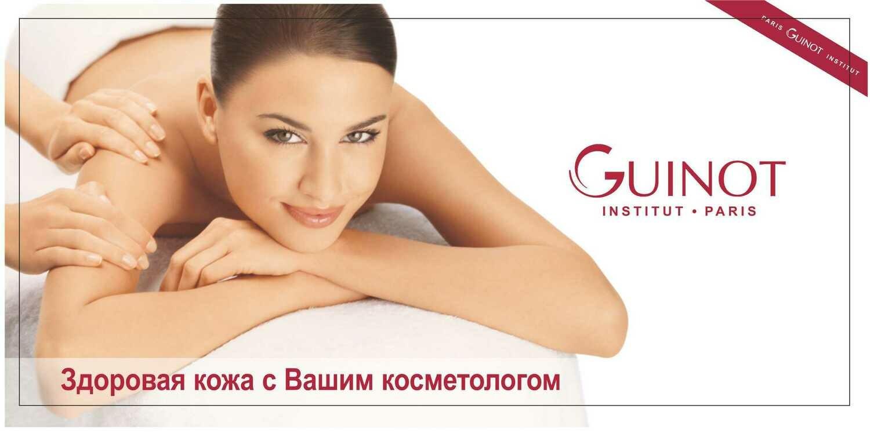 Сертификат на услуги 3000 руб.