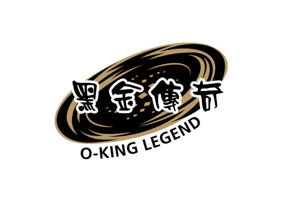 黑金傳奇O-KING LEGEND