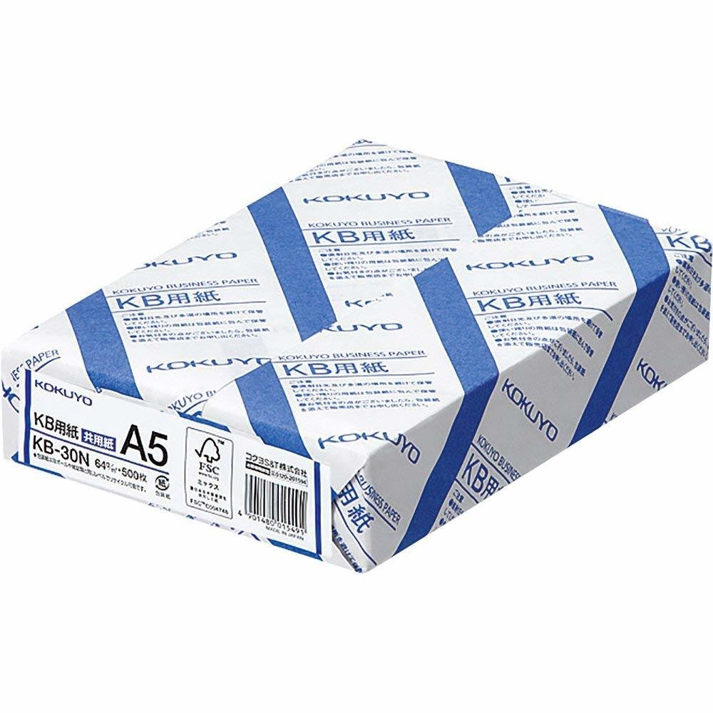 Resma - Papel A5 - 64g