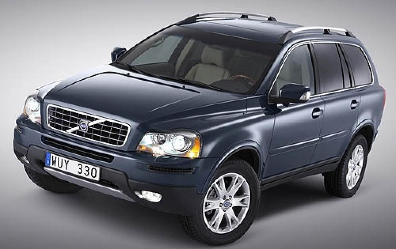 Volvo XC90 2.5T B5254T2 AT 0261204559 31211194AB 40LPHJ.a2l