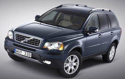 Volvo XC90 2.9T B6294T AT 0261204559 30670432A 60LNHJ.a2l