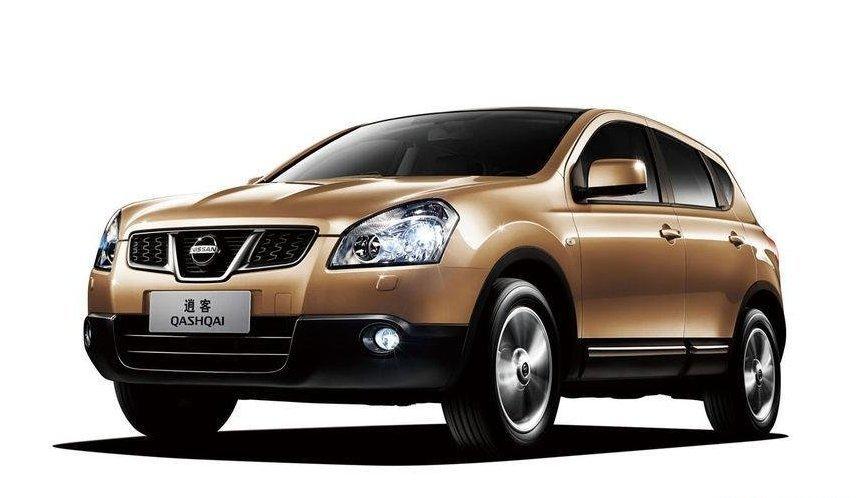 Nissan Qashqai 1.5DCI SID301 3M10131000000 58026014JD58C 10127111AA