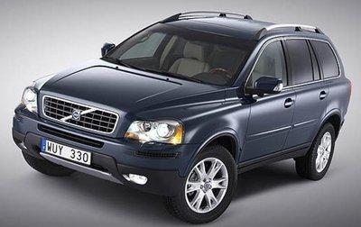Volvo XC90 2.4D D5 EDC16C31 1037399700