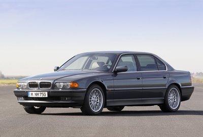 BMW 728i E38 2.8i MS41 2341710