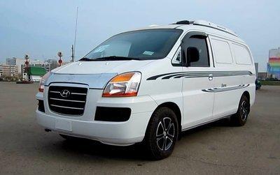 Hyundai Starex 2.5CRDI EDC15 0281012976 1037377341
