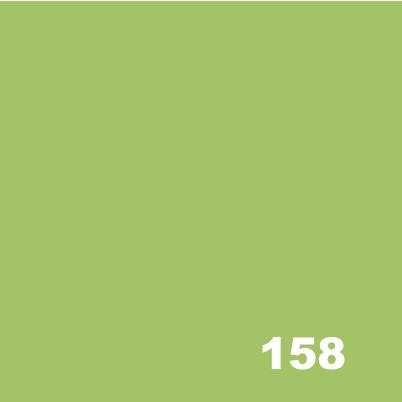 Fiber Reactive Dye - 158 Granny Apple (T) 50g