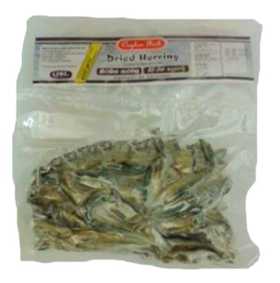 Ceylon Fish Dried Keeramin (Herring) / කීරමීන් 200g