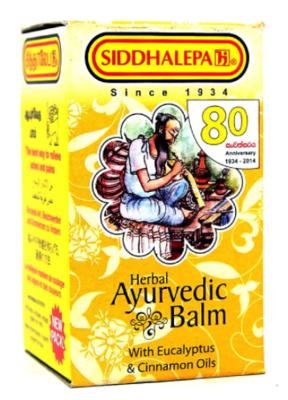 Siddhalepa Ayurvedic Pain Balm / සිද්ධාලේප, 25g