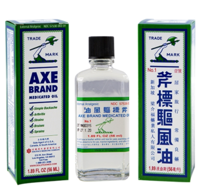 AXE Brand Pain Relieving Oil, 56ml