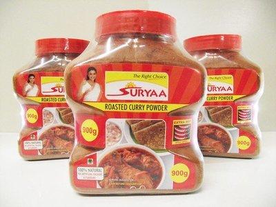 Suryaa Roasted Curry Powder - Extra Hot, 900g