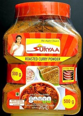 Suryaa Roasted Curry Powder - Extra Hot, 500g